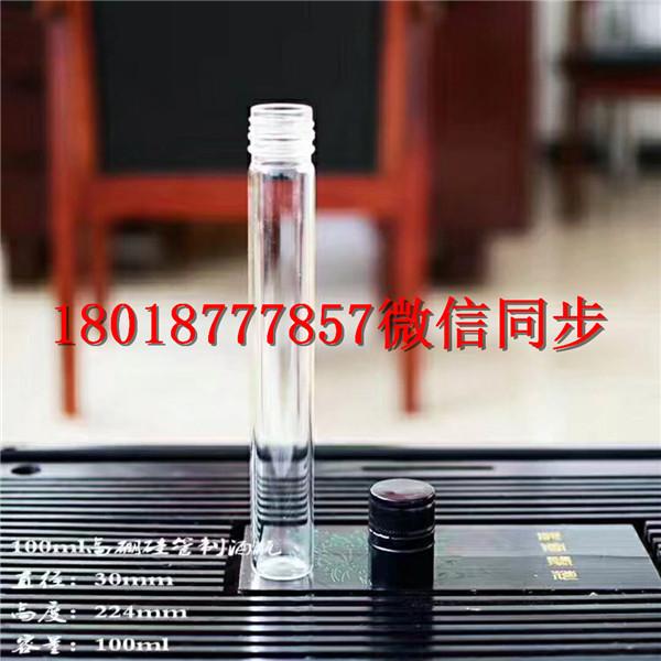 周口酒瓶图_500毫升玻璃酒瓶低价促销