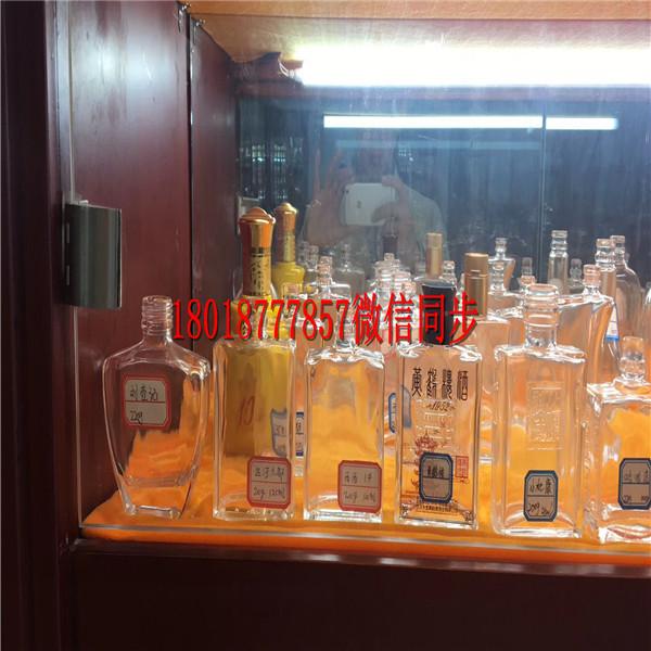 庄河订酒瓶_250ml白酒瓶哪家比