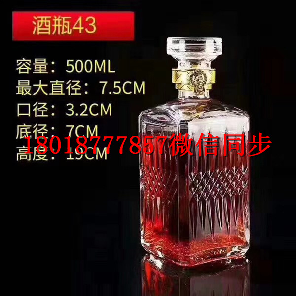 燈塔玻璃酒瓶生產廠家_燈塔酒瓶生產廠家