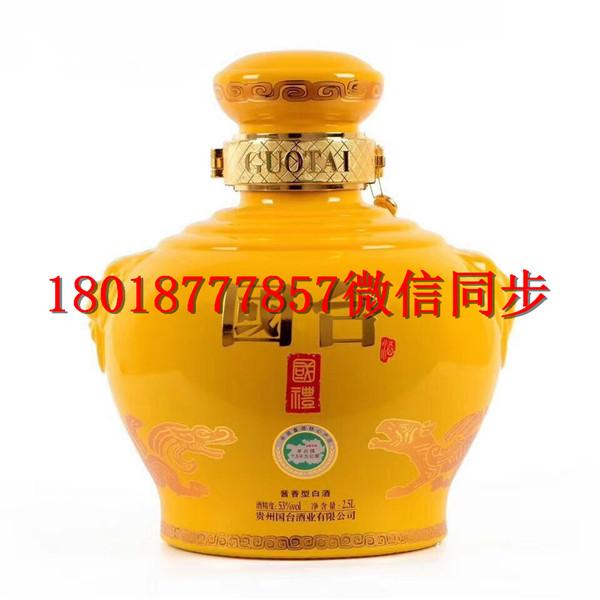 黄石玻璃酒瓶生产厂家_黄石酒瓶生产厂家