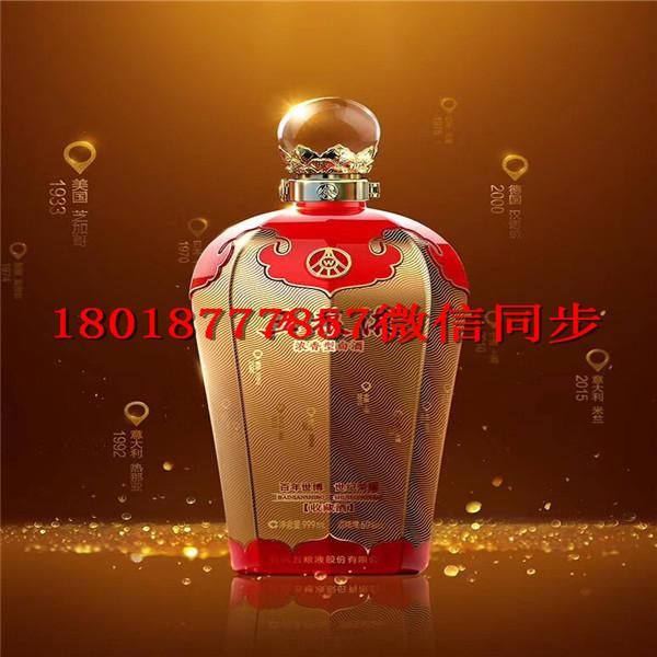 黔东南玻璃酒瓶生产厂家_黔东南酒瓶生产厂家