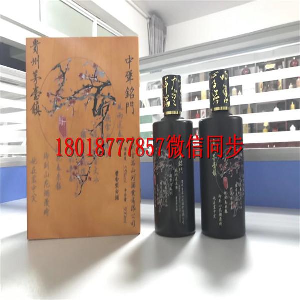 吉首玻璃酒瓶生产厂家_吉首酒瓶生产厂家