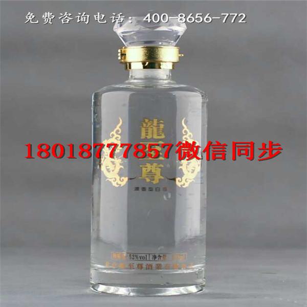 邵阳玻璃酒瓶生产厂家_邵阳酒瓶生产厂家