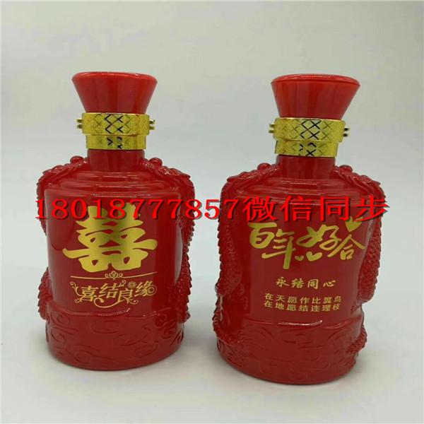 白城玻璃酒瓶生产厂家_白城酒瓶生产厂家