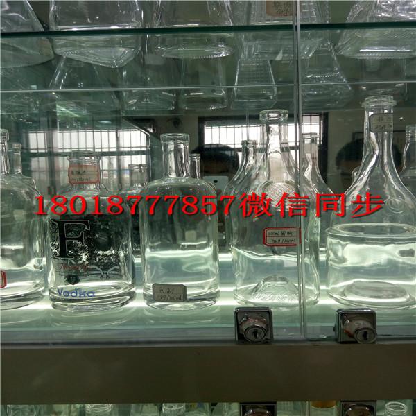 廣西酒瓶_甘孜玻璃50ml酒瓶廠家