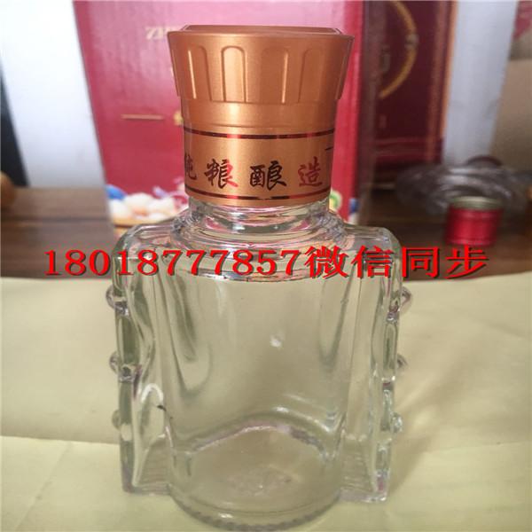 珠海酒瓶图_500ml玻璃酒瓶包邮
