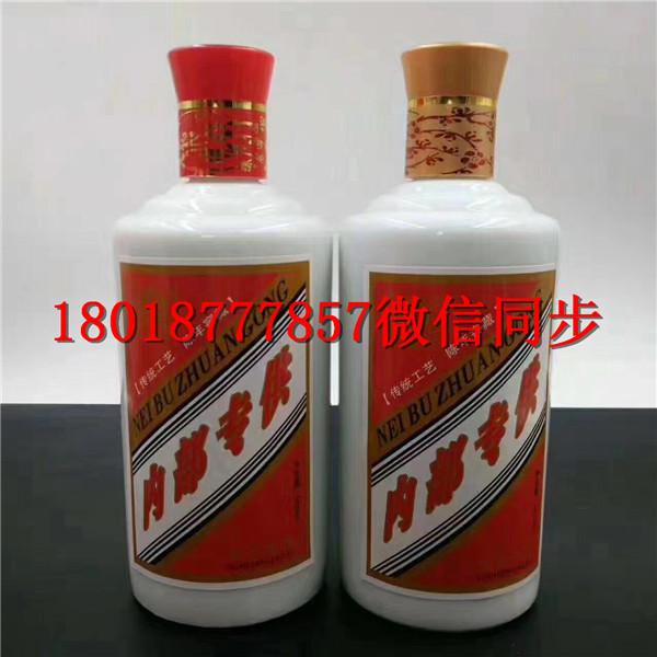 博乐玻璃酒瓶生产厂家_博乐酒瓶生产厂家