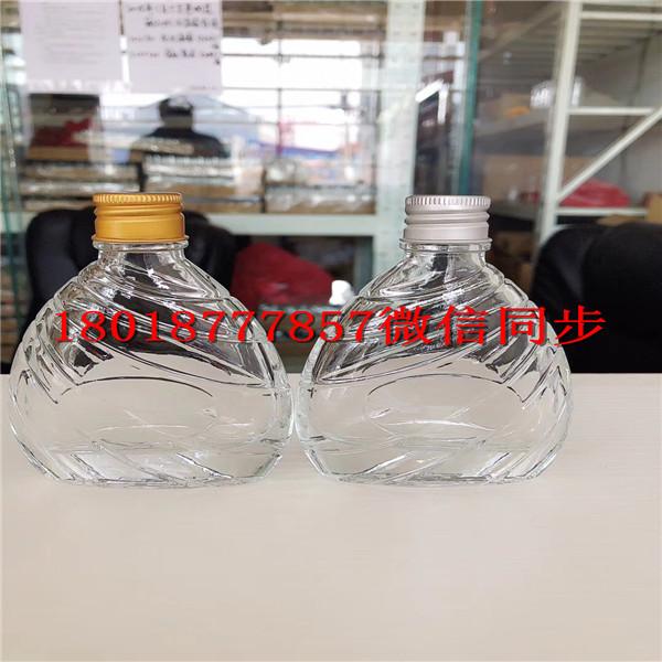 儋州玻璃酒瓶生产厂家_儋州酒瓶生产厂家