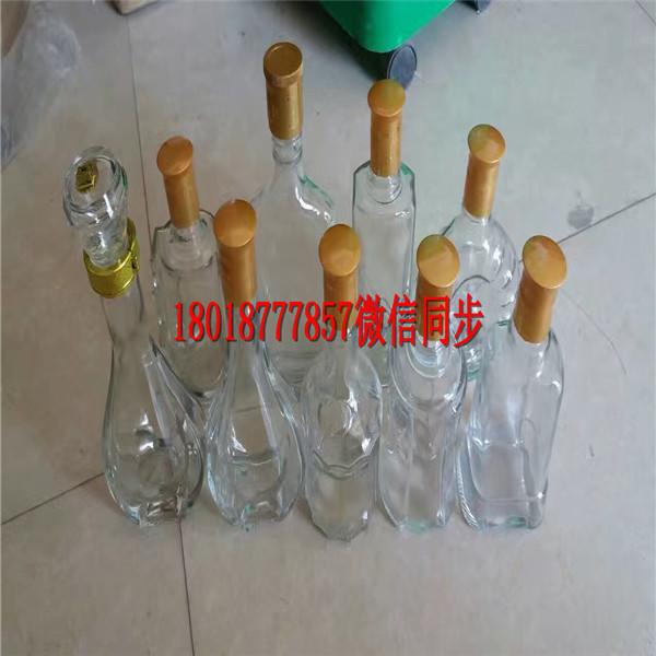 临夏玻璃酒瓶生产厂家_临夏酒瓶生产厂家
