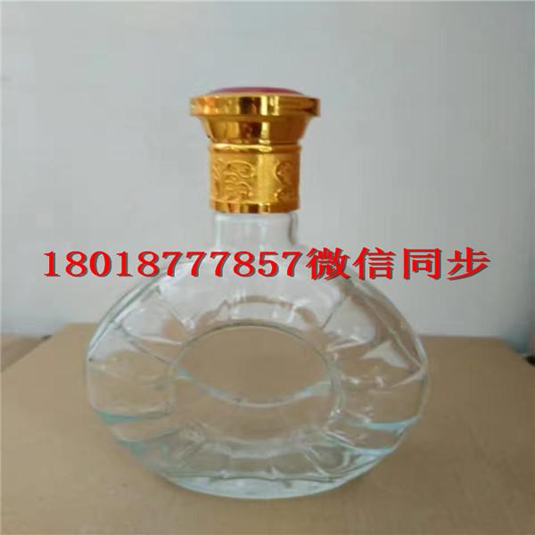 正定扁酒瓶_内江遂宁玻璃50ml酒瓶厂家