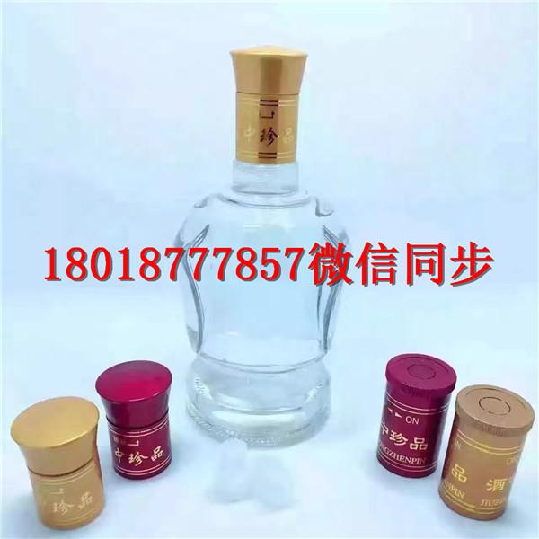 普兰店玻璃酒瓶生产厂家_普兰店酒瓶生产厂家