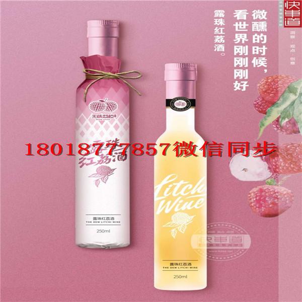 随州玻璃酒瓶生产厂家_随州酒瓶生产厂家