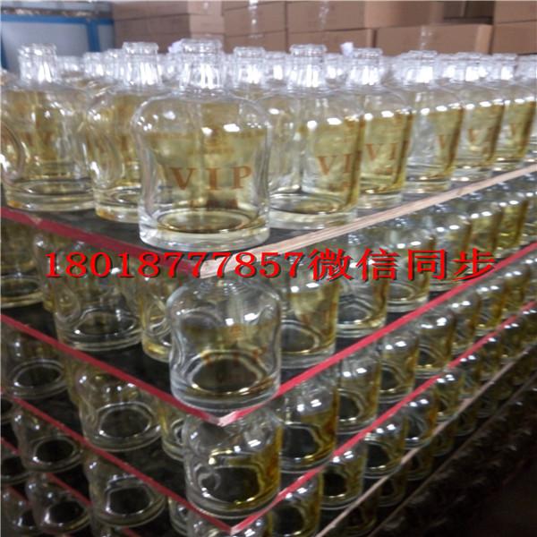 新乐玻璃酒瓶生产厂家_新乐酒瓶生产厂家