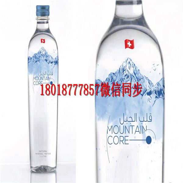 洛阳玻璃_250ml酒瓶哪家比