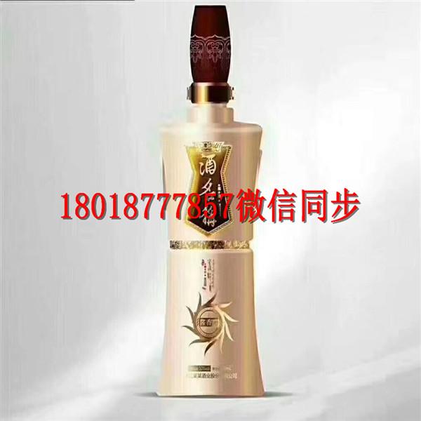 陇南玻璃酒瓶生产厂家_陇南酒瓶生产厂家