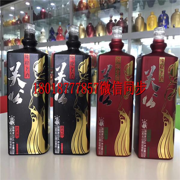 武威玻璃酒瓶生产厂家_武威酒瓶生产厂家