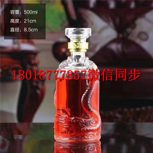 奎屯玻璃酒瓶生产厂家_奎屯酒瓶生产厂家
