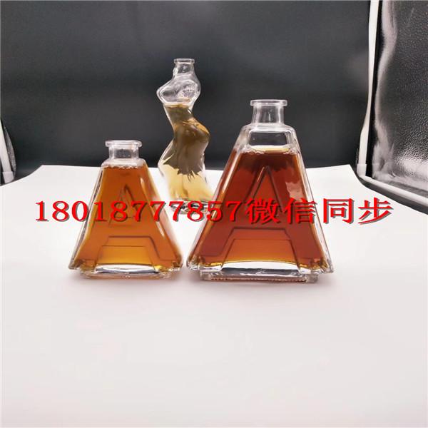 巴彥淖爾玻璃酒瓶生產廠家_巴彥淖爾酒瓶生產廠家