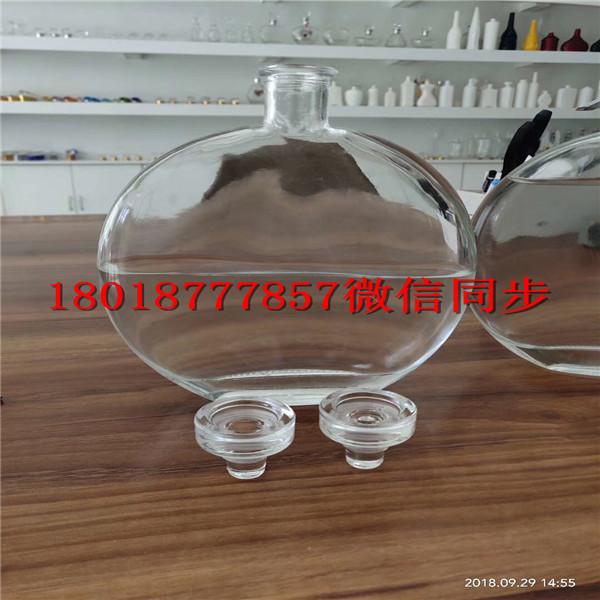 中山酒瓶塞_100ml玻璃酒瓶多少钱一个