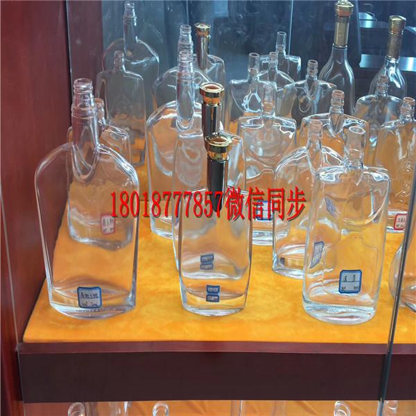 梅河口玻璃酒瓶生产厂家_梅河口酒瓶生产厂家