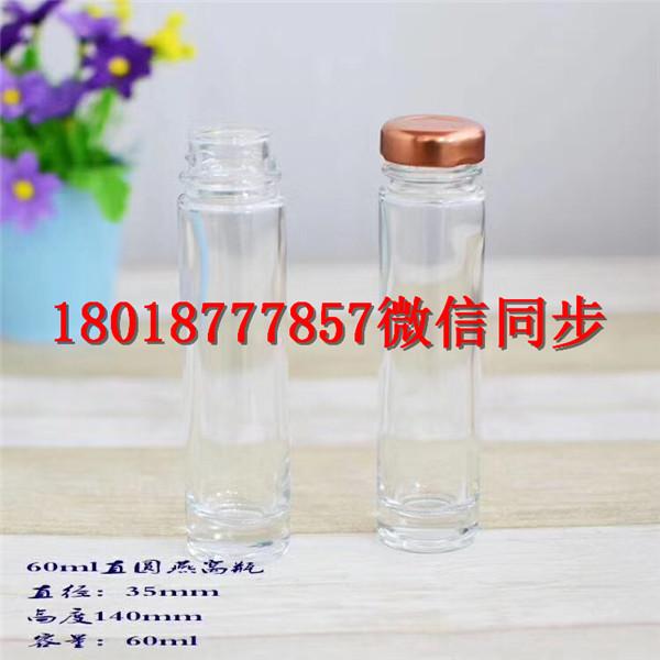 自贡酒瓶图_100ml小酒瓶多少钱一个