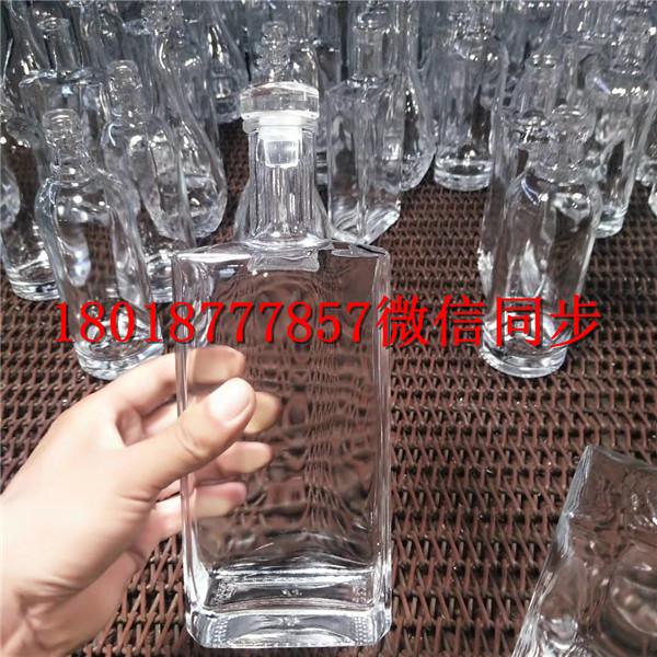 应城玻璃酒瓶生产厂家_应城酒瓶生产厂家