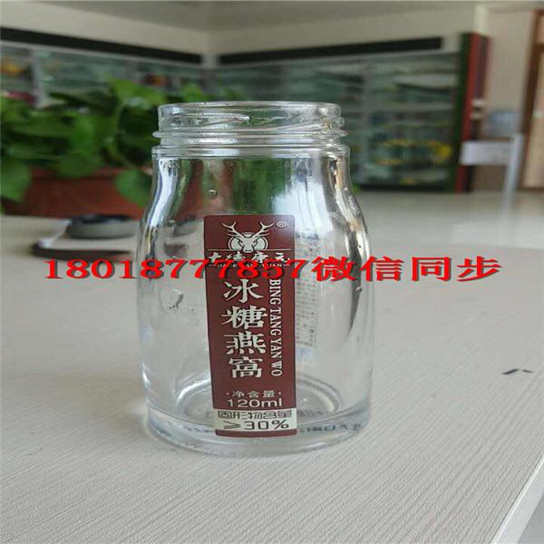 荆州玻璃酒瓶生产厂家_荆州酒瓶生产厂家