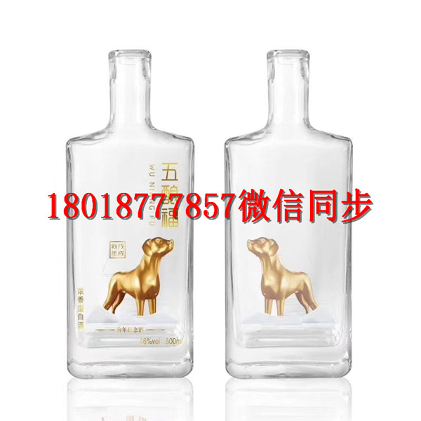 建瓯玻璃酒瓶生产厂家_建瓯酒瓶生产厂家