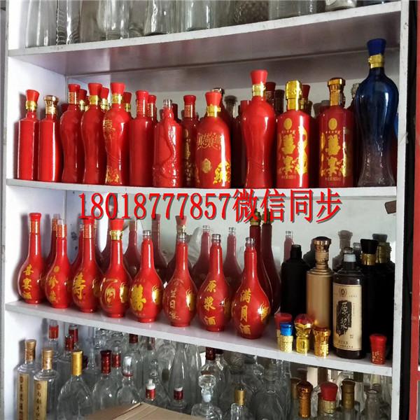 西双版纳玻璃酒瓶生产厂家_西双版纳酒瓶生产厂家