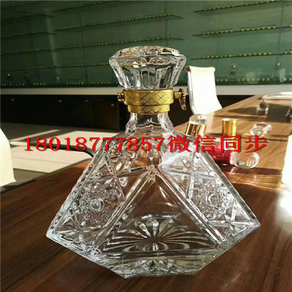 庄河大酒瓶_125ml玻璃酒瓶包邮