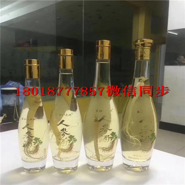 阿城玻璃酒瓶生產廠家_阿城酒瓶生產廠家