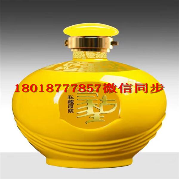 平顶山玻璃酒瓶生产厂家_平顶山酒瓶生产厂家
