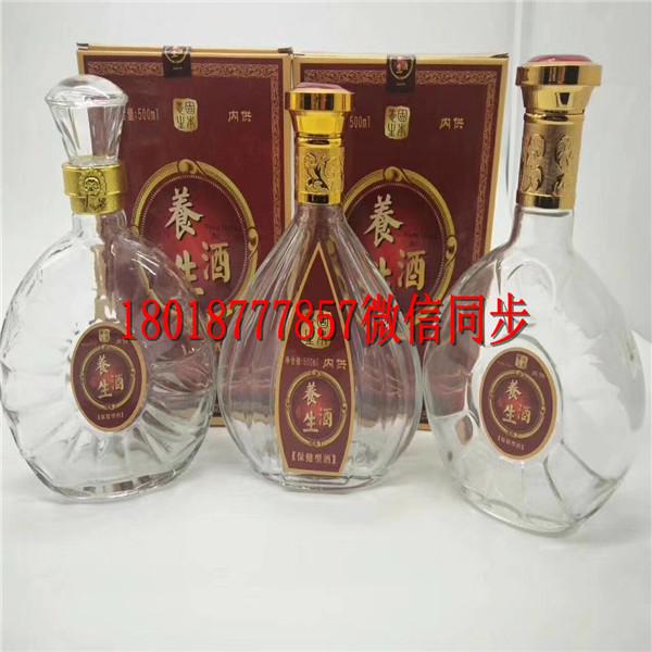 四川玻璃酒瓶生产厂家_四川酒瓶生产厂家
