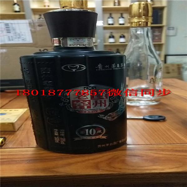 南阳玻璃酒瓶生产厂家_南阳酒瓶生产厂家