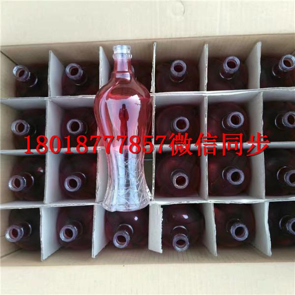 阿勒泰玻璃酒瓶生产厂家_阿勒泰酒瓶生产厂家