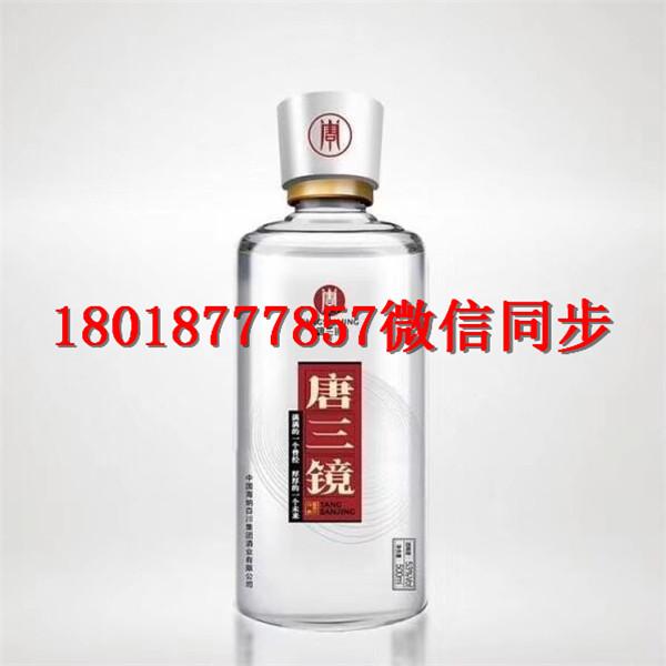 酒瓶包装_内江遂宁红酒瓶生产厂家