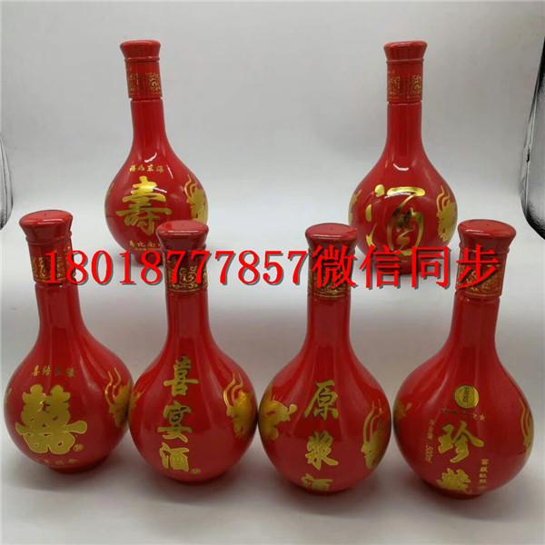 榆树玻璃酒瓶生产厂家_榆树酒瓶生产厂家
