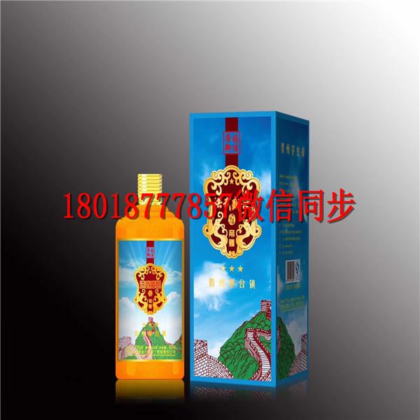 承德玻璃酒瓶生产厂家_承德酒瓶生产厂家