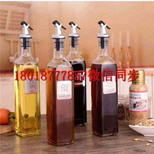 锡林郭勒玻璃酒瓶生产厂家_锡林郭勒酒瓶生产厂家