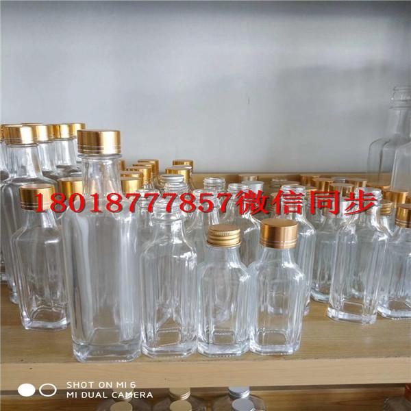 河南玻璃酒瓶生产厂家_河南酒瓶生产厂家