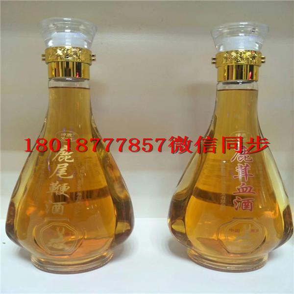 绵阳玻璃酒瓶生产厂家_绵阳酒瓶生产厂家