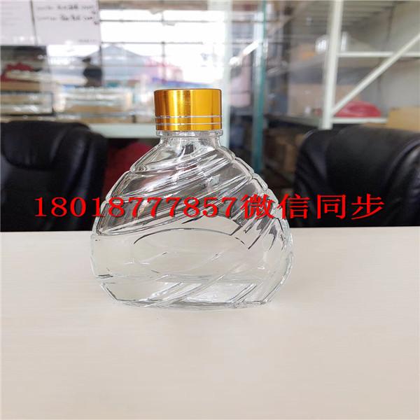 白山玻璃酒瓶生产厂家_白山酒瓶生产厂家