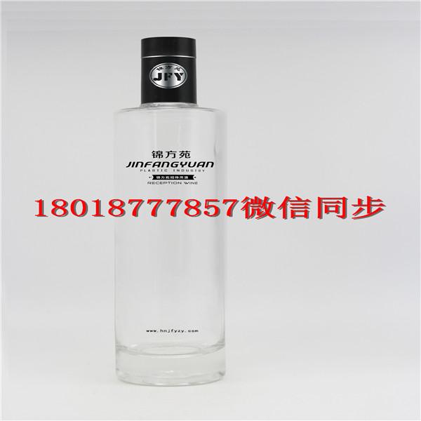 珠海扁酒瓶_本溪五粮液酒瓶本溪西凤酒酒瓶