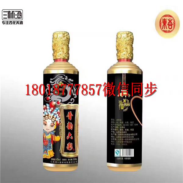 格尔木玻璃酒瓶生产厂家_格尔木酒瓶生产厂家