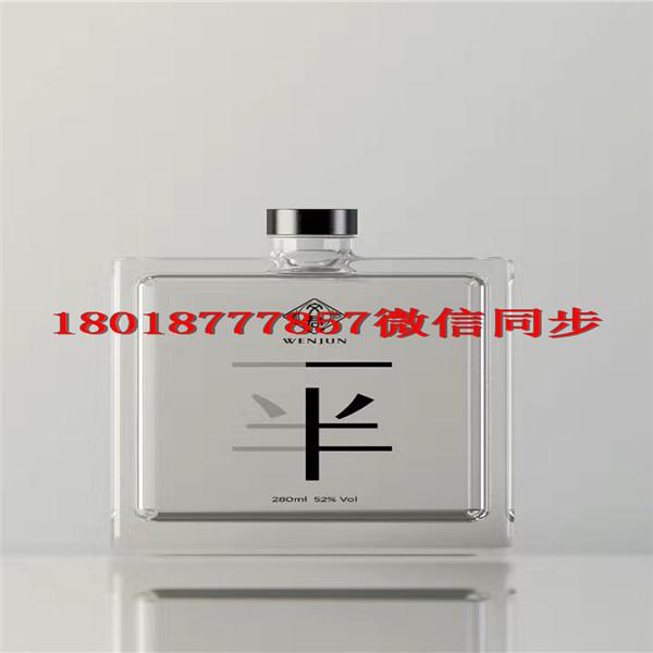 酒瓶盖子_500ml白酒瓶厂家直销
