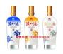 黃岡玻璃酒瓶生產廠家_黃岡酒瓶生產廠家