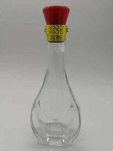 盖州酒瓶生产厂家图片