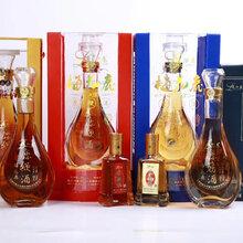 安阳玻璃50ml酒瓶厂家图片