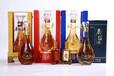介休玻璃酒瓶生产厂家