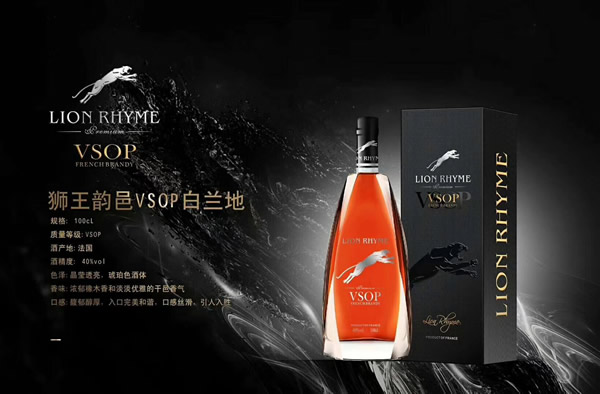 珠海洋酒瓶